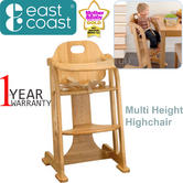 East Coast Multi Height Highchair | Kids Chair With Adjustable Seat & Footrest | New
