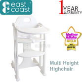 East Coast Multi Height Highchair | Kids Chair With Adjustable Seat+Footrest | White