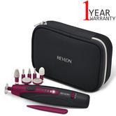 Revlon Travel Chic Manicure & Pedicure Set | Portable & Rechargeable | 9 Attachments