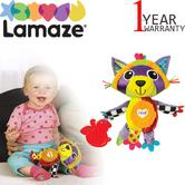 Lamaze Rylie Racoon | Clip On Pram/Pushchair | Baby/Kids Fun Activity Toy + Teether | +0 Months