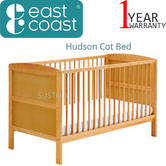 East Coast Hudson Cot Bed | Baby/Kids Convertible Bed With 3 Base Position | Antique