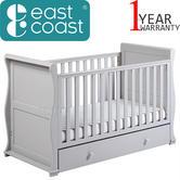 East Coast Nursery Alaska Sleigh Cot Bed With Drawer+ProtectiveTeething Rail | Grey