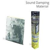"Stinger RKX4 Roadkill Sound Damping Universal Mat Kit | Pack Of 2 | 12'' x 24"" | 4sqft"