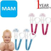 MAM Style Clip 2Pk | Easy Attached To Soothers & Teethers | Flexible & LightWeight