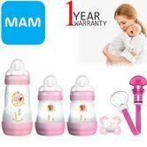 MAM Welcome to the World Newborn Gift Set [Pink] | With Anti-Colic Bottles+Soother | +0 Months