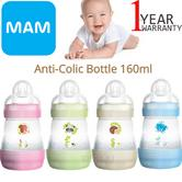 MAM Easy Start Anti-Colic Baby Feeding Bottle | Self Sterilisation | Slow Flow Silk Teat
