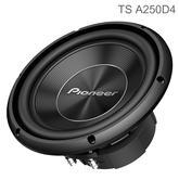 Pioneer Enclosure-type Dual Voice Coil Car Audio Subwoofer | 1300W Max Power | 25 cm