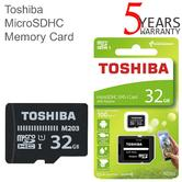 Toshiba M203 32GB Class 10 U1 MicroSD Card with Adapter | 100MB/s | For Phone & Camera