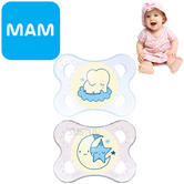 MAM Night Soother | Glows In The Dark | Use Box As Steriliser & Travel Case | +0 Months