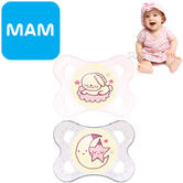 MAM Night Soother | Glows In The Dark | Use Box As Steriliser & Travel Case | Pink | +0 Months