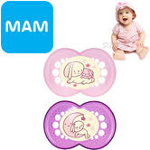 MAM Night Soother | Glows In The Dark | Use Box As Steriliser & Travel Case | Pink | +6Months