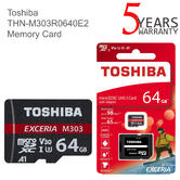 Toshiba Exceria M303 64GB U3 Class 10 MicroSDXC Memory Card with Adapter | 98MB/s | For Phone & Camera