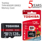 Toshiba Exceria M303 128GB U3 Class 10 MicroSDXC Memory Card with Adapter | 98MB/s | For Phone & Camera