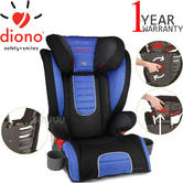Diono Monterey 2 Group 2/3 Highback Booster Car Seat?Max Weight 15 To 36Kg | Blue