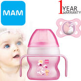 MAM Starter Baby Trainer 150ml Cup | With Soother | Anti-Spill | Anti-Slip Handle | Pink