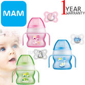MAM Starter Baby Trainer 150ml Cup | With Soother | Anti-Spill | Anti-Slip Handle | +4m