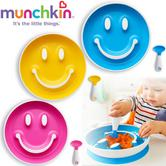 Munchkin Smile N Scoop Baby Feeding/Training Plate | No-Slip Bottom | Easy Scooping