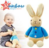 Peter Rabbit Made With Love Knitted Toy | Baby/Kid's Soft Plush Bunny | Gift | Blue | +0m