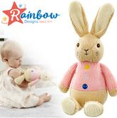 Flopsy Bunny Made With Love Knitted Toy | Baby/Kid's Soft Plush Bunny | Gift | Pink | +0m