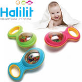 Halilit Baby Shaker | Kid's Colourful Musical Instrument Toy With Sounds & Effects