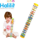 Halilit Giant Rainbomaker 40cm | Kid's Colourful Musical Instrument Toy With Sound