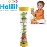 Halilit Twirly Whirly Rainbomaker 30cm | Kid's Colourful Musical Instrument Toy With Sound