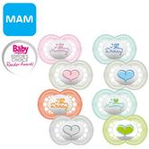 MAM Style Baby Silky Soft Teat Soother Dummy Pacifier|Anti Slip Surface|6m+ 2Pk