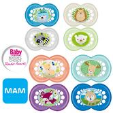 MAM Nature Baby Silk Teat Soother Dummy Pacifier c/w Steriliser Box|6m+ 2Pk