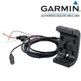 Garmin Motorcycle AMPS Rugged Mount with Audio/Power Cable | For Montana 680/680t-Monterra