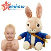Peter Rabbit T.V. Giant | Baby's Soft Plush Cuddly Toy | Kid's Favourite Character