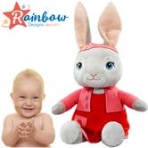 Lily Bobtail T.V. Giant | Baby's Soft Plush Cuddly Toy | Kid's Favourite Character
