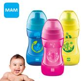MAM Sports Baby Independent Cup|No Spill Bottle|BPA Free|Suitable 12m+|330ml