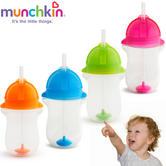 Munchkin Weighted Flexi-Straw Cup/Mug 284ml | 10oz/ 284ml | 12+ Months | BPA-Free | New