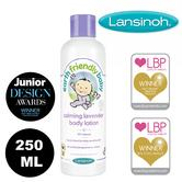 Earth Friendly Baby Organic Body Lotion | Dermatologically Approved | Lavender | 250ml