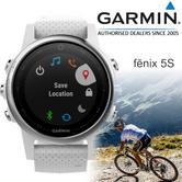 Garmin Fenix 5S Multisports GPS Running Fitness Smart Watch | Wrist-based Heart Rate | White