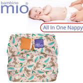Bambino Mio Miosolo All In One Nappy Wild Cat | Water Resistant | Adjustable Poppers