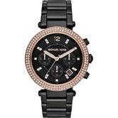 Michael Kors Parker Ladie's Watch | Chronograph Dial | Stainless Steel Band | MK5885