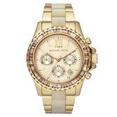 Michael Kors Everest Light Champagne Dial Gold Tone Acetate Ladies Watch MK5874