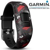 Garmin Accessory Wrist Band | Children's Star Wars First Order Vivofit Junior Bracelet