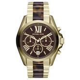 Michael Kors Bradshaw Women's Watch|Chrono Dial Tortoise Shell Bracelet|MK5696|