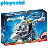 Playmobil Police Helicopter with LED Searchlight | Baby/Kid's Interactive Playset | +4 Years