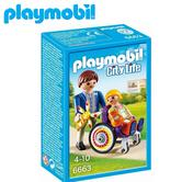 Playmobil Child in Wheelchair | Baby/Kid's Interactive Playset | Realistic Toys | +4 Years