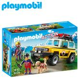 Playmobil Mountain Rescue Truck | Baby/Kid's Interactive Playset | Realistic Toy | +4 Years