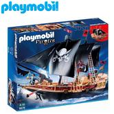 Playmobil Pirate Raiders' Ship | Baby's Floating/Interactive Toy/Playset | +4 Years