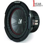 Kicker CompR 8 inch Car Audio Subwoofer | Dual Voice Coil | 4 Ohm | 600 W Peak Power