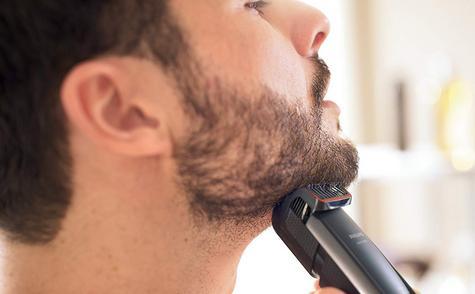 Philips Series 5000 Beard & Stubble Trimmer | 17 Length Setting | Cordless | BT5200/13 Thumbnail 5