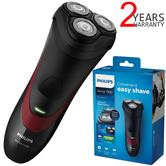 Phillips Series 1000 Portable Dry Electric Shaver | Cordless | Rechargable | S1320/04