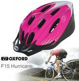 Oxford F15 Hurricane Cycle/ Bicycle Cycling Helmets | CE EN1078 | S/M - L/XL | Pink /White