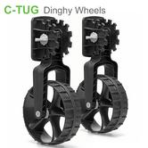 "C-TUG By Railblaza Dinghy 10"" Wheels 