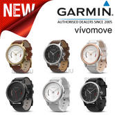 Garmin Vivomove | Analog Smart Watch | Blk/Wht/Steel/Gold Tone Sport & Leather Strap
